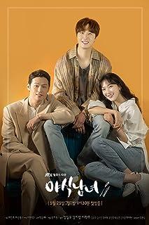 韓国ドラマ夜食男女Blu-ray版 全12話