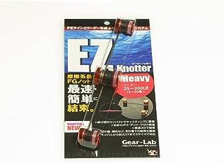 Gear-Lab(ギアラボ) EZノッター