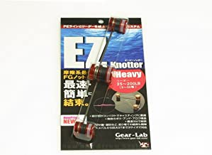 Gear-Lab EZ knotter Heavy type FG Knot (Leader 25~200lb) Clear Red