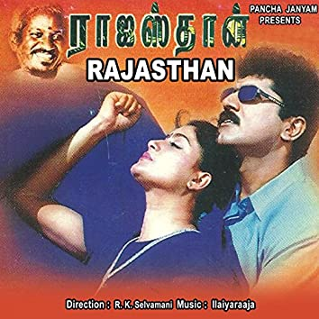 Rajasthan (Original Motion Picture Soundtrack)