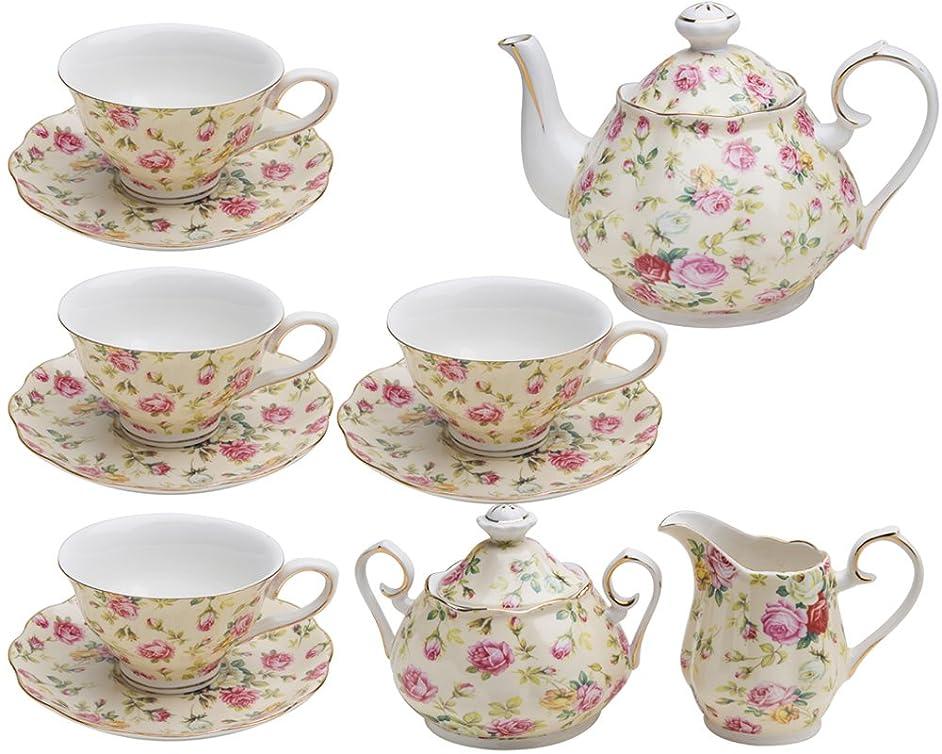 Gracie China by Coastline Imports Cream Cottage Rose Chintz 11-Piece Tea Set