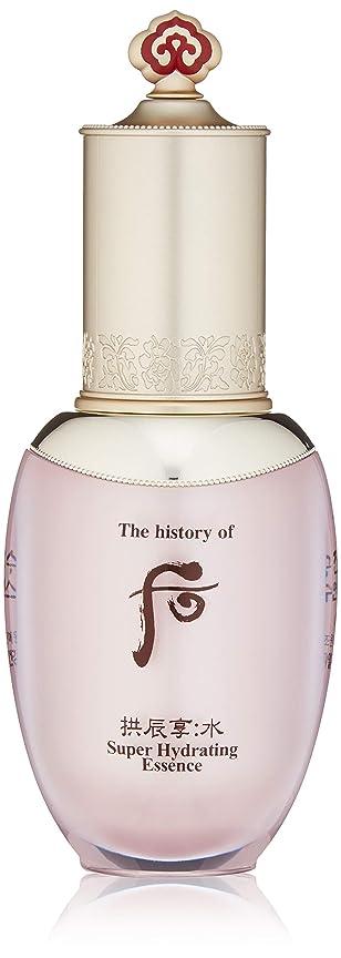国籍真鍮挑む后 (The History Of 后) Gongjinhyang Soo Super Hydrating Essence 45ml並行輸入品