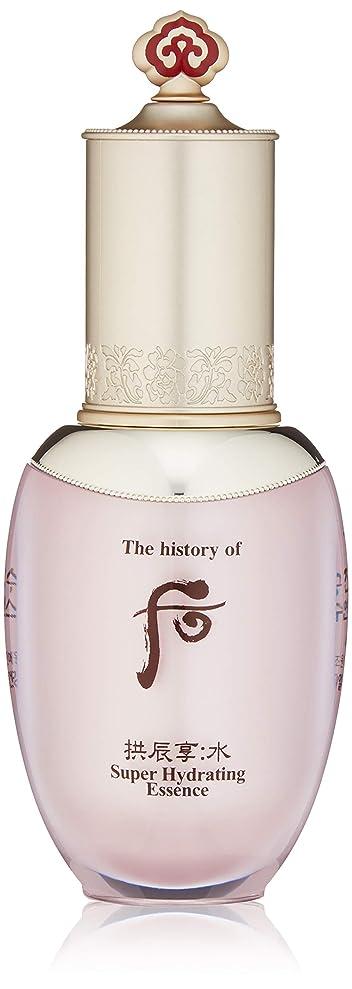 実験的知的事前后 (The History Of 后) Gongjinhyang Soo Super Hydrating Essence 45ml並行輸入品