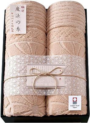 PRAIRIEDOG(プレーリードッグ) 毛布 ブラウン サイズ/綿毛布:140×190cm