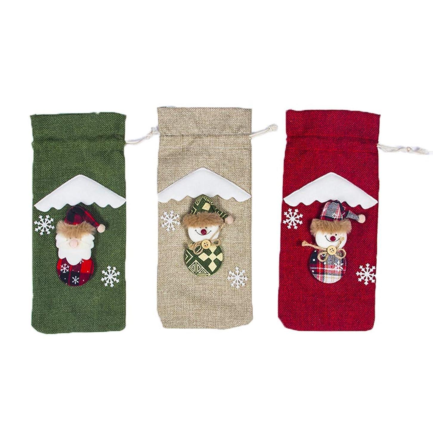 一時停止ストリップ負担Photinus ワインボトルカバー クリスマス 飾り シャンパンボトルバッグ クリスマスギフト クリスマスパーティーテーブルデコレーション 装飾 3枚セット
