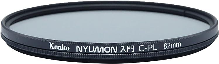 Kenko Nyumon Wide Angle Slim Ring 82mm Circular Polarizer Filter, Neutral Grey, compact (228250)