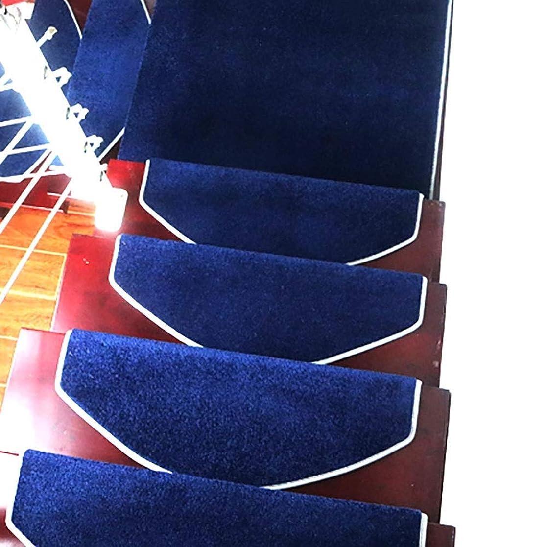 広くかなり報復するエリアラグブルーアンチスキッド階段ステップトレッドカーペットマットウッド/大理石の階段接着剤不要の自己接着性の敷物パッド洗える (Color : 10piece, Size : 65x24+3cm)