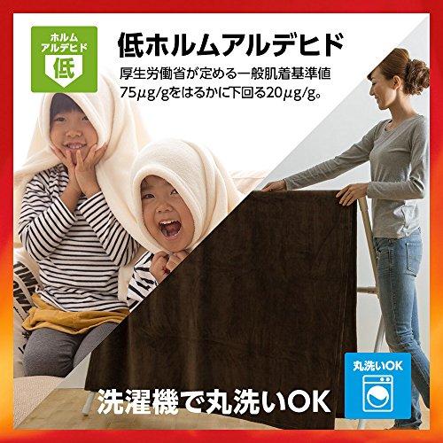 ナイスデイ mofua モフア 毛布 プレミアムマイクロファイバー Heatwarm発熱 +2℃ タイプ 1年間品質保証 ダブル ブラウン 60100306
