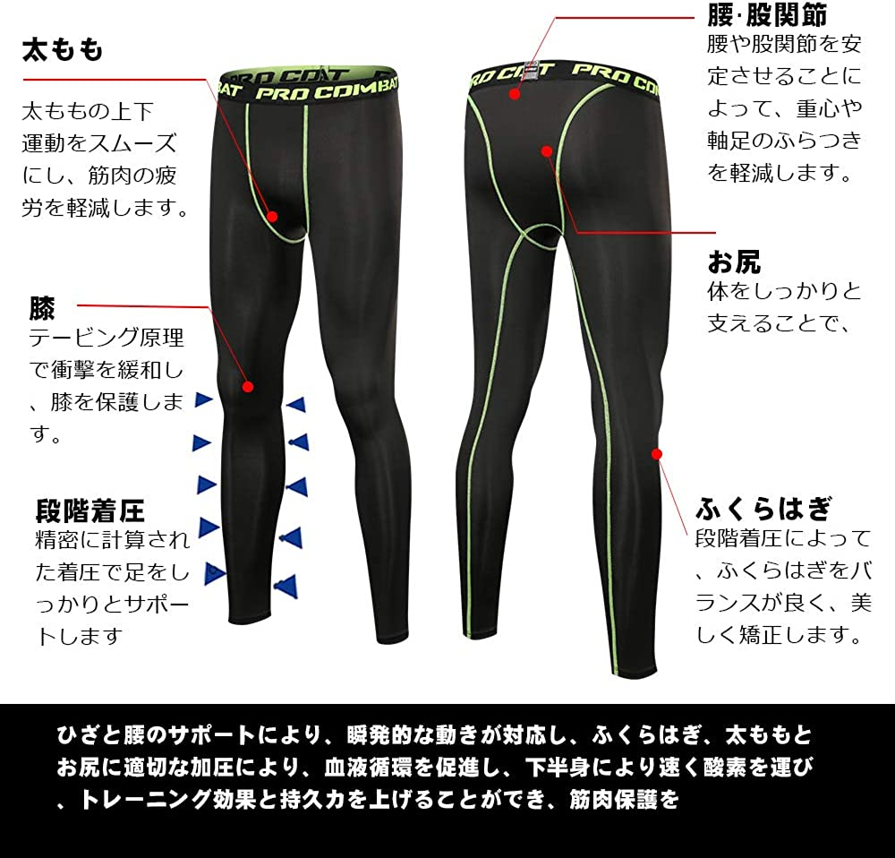 Tuerton Mens Compression Pants UV//SPF Running Tights Workout Leggings Cool Dry Yoga Gym Clothes
