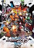 仮面ライダージオウ VOL.7[DSTD-09767][DVD]
