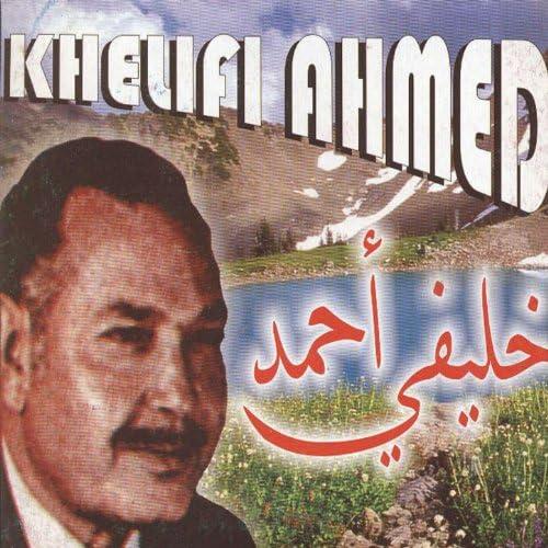 Khelifi Ahmed