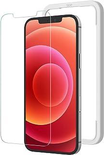 NIMASO ガラスフィルム iPhone12mini 用 強化 ガラス 保護 フィルム ガイド枠付き