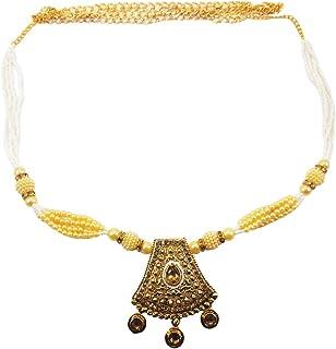 Luxaim Gold-Plated Pearl Chain Kamarbandh/Waist Belt for Women