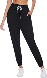 Sykooria Women's Yoga Pajama Pants Jogging Running Sporting Long Comfy Drawstring Trousers Loose with Pockets