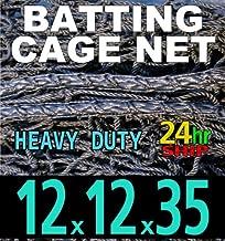 12 x 12 x 35 Baseball Batting Cage - #42 Heavy Duty Net Net World Sports - 24hr Ship