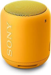 ソニー ワイヤレスポータブルスピーカー 重低音モデル SRS-XB10 : 防水/Bluetooth対応 イエロー SRS-XB10 Y
