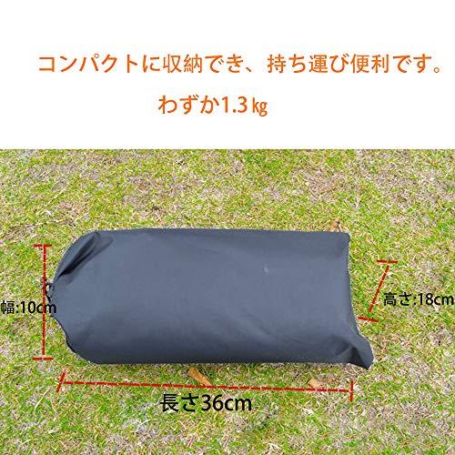 Kadahisテント用リビングシートグランドシートテントシートシェルター多機能軽量防水PU3000mm立体式5-8人用収納バッグ付き300*300*12cm