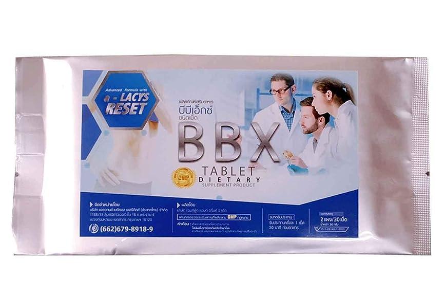 終わりごちそうパドルBBX ダイエット サプリ ジェームフードアンドドリンク 30錠