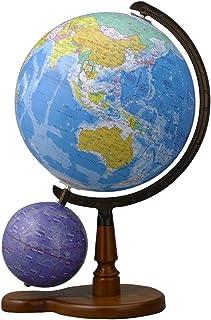 地球儀N26-5WII