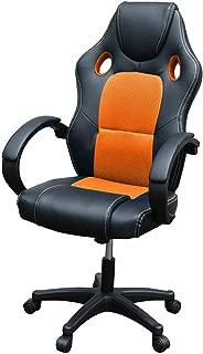 Panana ゲーミングチェア ゲーム pcチェア 競技用メッシュ gaming chair 調整可能アームレスト パソコンチェア オフィスチェア s字カーブ ロッキング機能 高さ110.5~120x奥行き66.5(オレンジ)