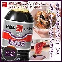 カネヨ醤油 かねよむらさき濃口しょうゆ(こいくち)1000ml×6本