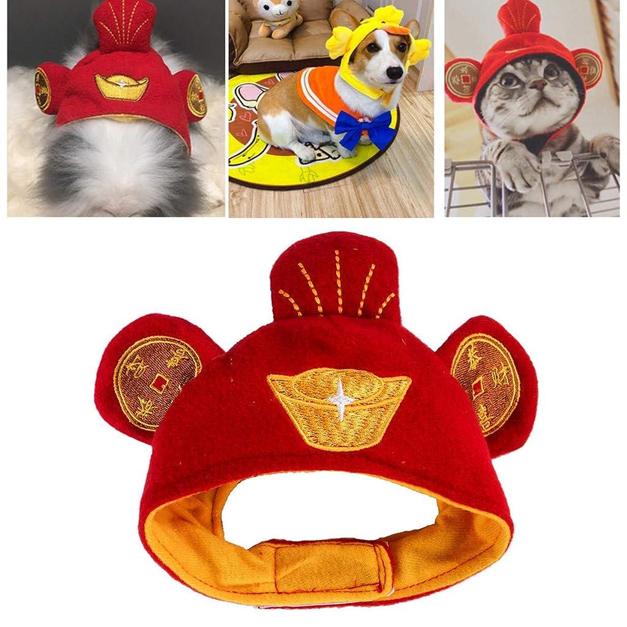 違法奇妙なダイアクリティカルペットの頭飾り ペットフード 猫の子犬は帽子ターバンに変身可愛い 姫系 蝶結び お祝いドレスアップ[リトルエンジェル サンフラワー タイガー 富の神 ラッキーキャット あひる] (レッド)