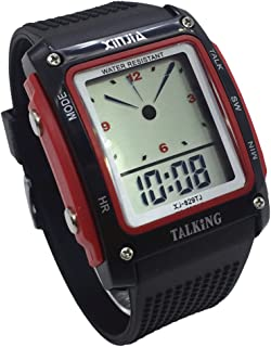 Spanish Talking Watch for the Blind and Elderly Digital Sport Wrist Watch (black and red)