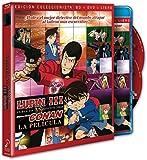 Lupin vs. Detective Conan - Edición Coleccionistas [BD+DVD+Libro] [Blu-ray]