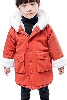 (ジャンーウェ)ベビー服 中綿ジャケット 中綿コート 裏ボア 冬コート 男の子 ロング フード付き 綿服 厚手 あったか ポケット付き 可愛い 通園 アウタドア