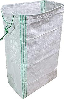 ゲリラ豪雨・台風の大雨 水害・住宅浸水対策品 「ストロング 角型土のう袋 UV白PE 20枚」 耐候性約1年以上(長期仮設4年相当)置き用 自立型 止水ブロック積み設置 持ち上げ簡単 20キログラムの砂で土嚢高さ約16センチメートルの止水高 丈...