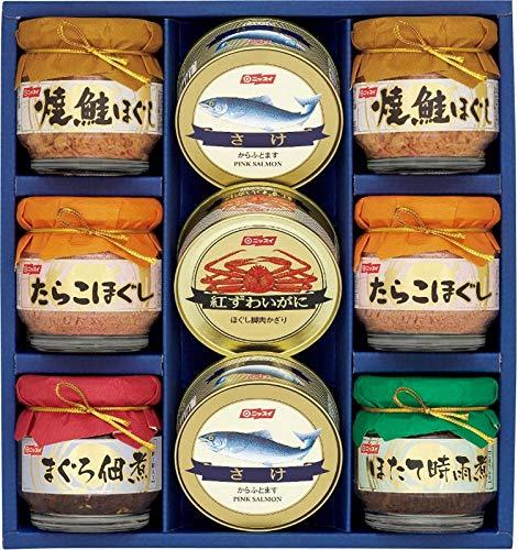 ニッスイ かに缶詰・びん詰 BS-50 【カニ缶 ギフト セット ギフトセット 詰め合わせ】