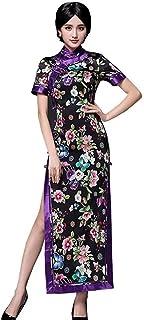 فستان Cheongsam Tang من HangErFeng Qipao مطبوع عليه عناصر صينية بأكمام طويلة فستان طويل قابل للتعديل