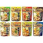 【Amazon.co.jp限定】 味の素 鍋キューブ 64個セット【セット買い】
