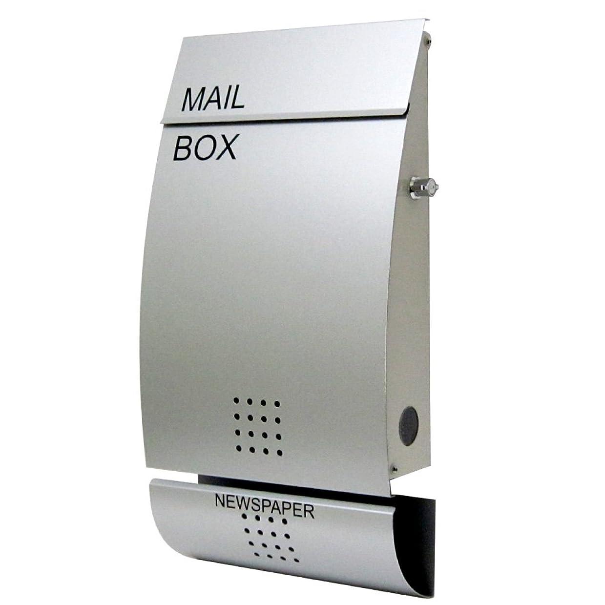 シーフード見かけ上誤ってEUROデザイナーズポスト ユーロデザイナーズポスト MB4502 郵便受け MB4502-KL-SILVER 003 シルバー 奥行27×高さ52×幅9cm