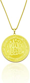 Passage 7 18K Real Gold Filled Allah Muslim Islamic Round Pendant Necklace