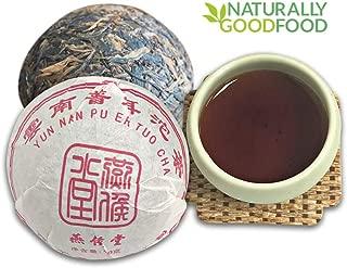 Yan Hou Tang 10 Years Aged Organic Chinese Yunan Puerh Tea Black Lump Tuo Cha Ripe Fermented 100 Gram - Non-GMO Detox Weight Loss US FDA SGS Verified