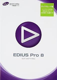 グラスバレー EDIUS Pro 8 アップグレード版 EPR8-UGR-JP