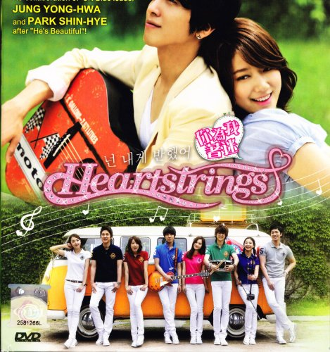 Heartstrings / You've Fallen for...
