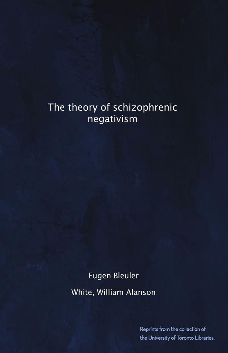 支給人柄深めるThe theory of schizophrenic negativism