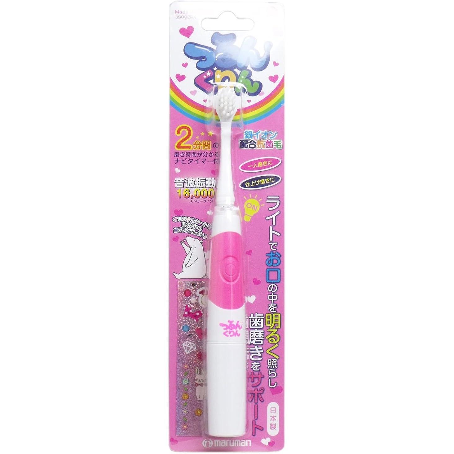 娯楽社会学引用つるんくりん 音波振動歯ブラシ 子供用 ピンク JS002PK