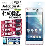 ASDEC アスデック Android One S4 Android/DIGNO J 704KC フィルム 【カメラ保護フィルム付き】 AFP画面保護フィルム2 ・指紋防止 防指紋・キズ防止・気泡消失・防汚・光沢 グレア・日本製 AHG-AOS4 (Android One S4, 光沢フィルム)