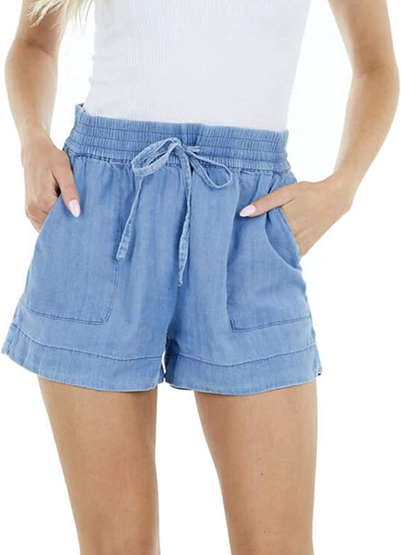 EOWO Women's Casual High Rise Denim Hot Short Distressed Stretchy Jean Shorts Denim Jean Shorts Drawstring Short Jeans