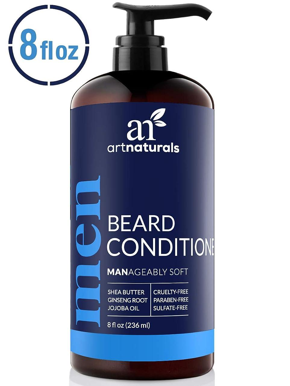 些細な別々に犬ArtNaturals Natural Beard Deep Conditioner - (8 Fl Oz/236ml) - Infused with Aloe Vera, Tea Tree and Jojoba Oil - Sulfate Free