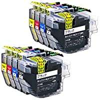 リボンキャット ブラザー互換インク 4色×2セット LC3119