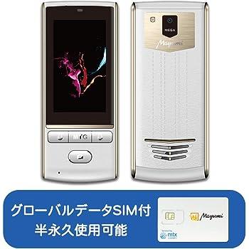 【公式】最先端AI双方向携帯音声翻訳機Mayumi3 世界200ヶ国以上85言語双方向音声翻訳対応 オフライン翻訳対応 OCR・カメラ翻訳対応 2G.3G.4G/WiFi通信対応 グローバルデータSIM付 WiFiルーター機能、 録音翻訳機能、グループ翻訳機能、ボイスレコーダー機能付き。 簡単操作で双方向瞬間通訳。海外旅行、ビジネスシーン、語学学習、接客に最適。3インチ大画面タッチパネルで会話をリアルタイムに確認でき、安心なメーカー1年保証付き (ホワイト)