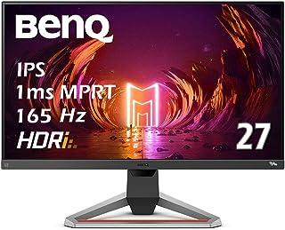 BenQ MOBIUZ ゲーミングモニター EX2710S (27型/165Hz/IPS/フルHD/1ms/HDRi/treVoloスピーカー/sRGB 99%/高さ調整/3種のゲーム専用モード)