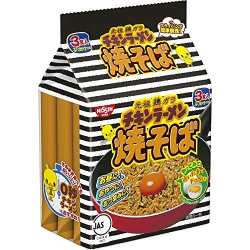 日清チキンラーメン焼そば 3食パック 240g ×9個