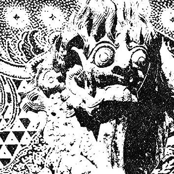 Exorcisme Langsung Di Dataran Minahasa