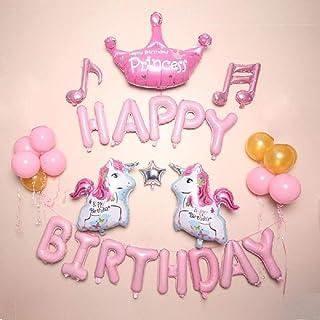 ユニコーン 誕生日 飾り付け ピンク 女の子 可愛い 風船 バルーン happy birthday バナー スター クラウン 23枚セット