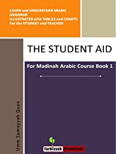 The Student Aid for Madinah Arabic Book 1